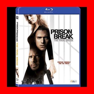 【BD藍光】越獄風雲:終極之路(台灣繁中字幕)Prison Break:The Final Break