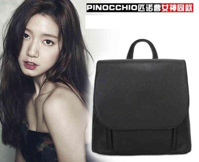 紫滕戀推出韓劇匹諾曹朴信惠同款包包2015年新款時尚韓版風範學生風雙肩背包