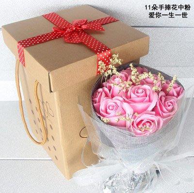可代寫賀卡可代寄送  新款情人節肥皂玫瑰花11朵禮物,送禮女友,老婆守捧花束生日禮盒