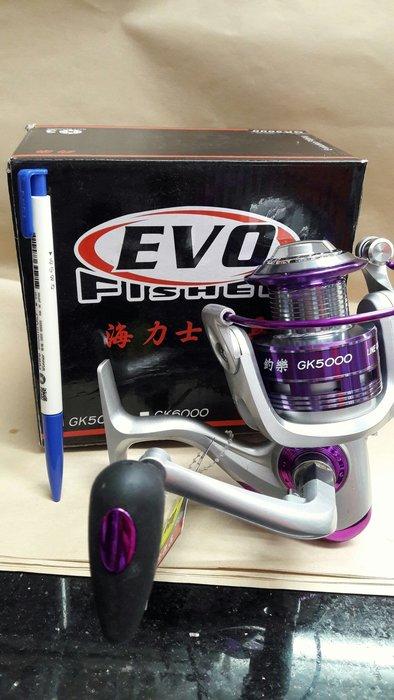 【欣の店】EVO 海力士 GK5000 船釣 遠投 海釣用紡式捲線器 超便宜