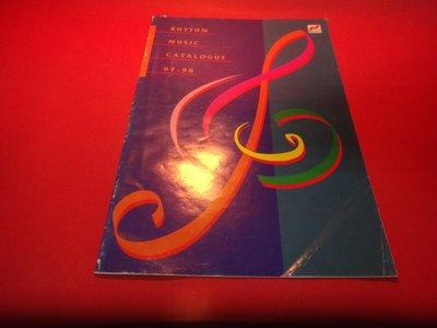 【愛悅二手書坊 10-23】RHYTHM MUSIC CATALOGUE  97-98