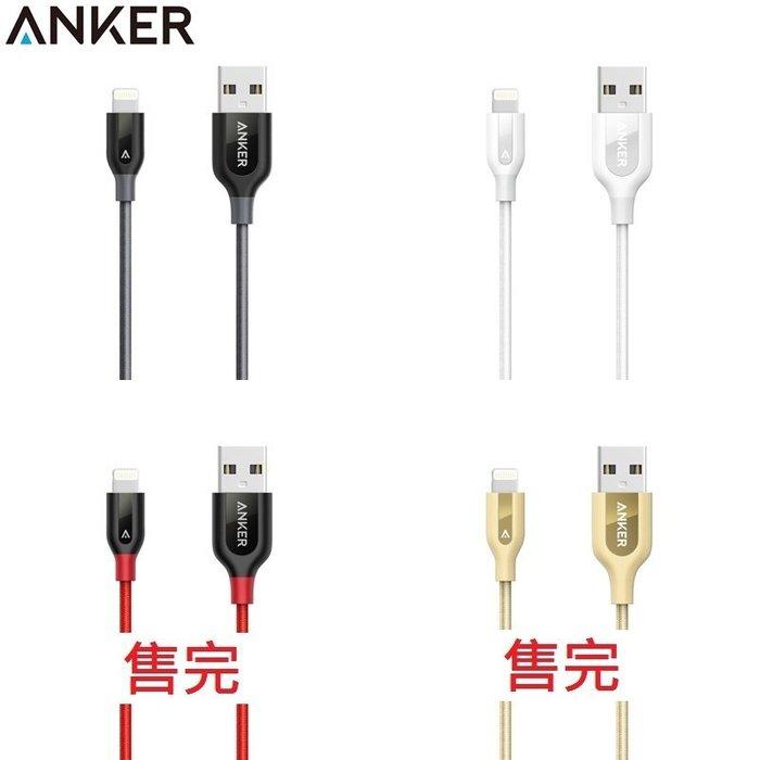 【露西小舖】Anker Apple PowerLine+傳輸線Lightning傳輸線蘋果連接線過Apple MFi認証