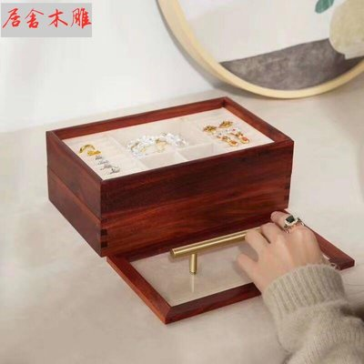 木雕/木雕刻品/紅木新中式首飾盒家居擺...