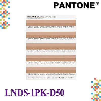 PANTONE 照明指標貼【PANTONE LIGHTING INDICATOR Stickers】LNDS-1PK-D50