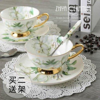 骨瓷咖啡杯套裝高檔創意英式紅茶杯歐式陶...