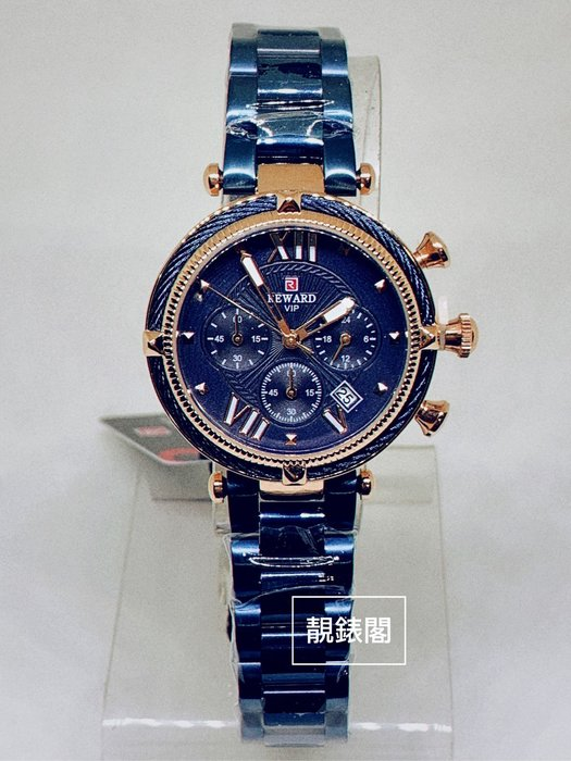 [靚錶閣]藍鋼三眼計時女用玫金腕錶