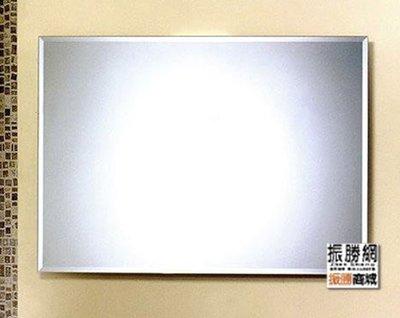 《振勝網》高評價 價格保證! 華冠牌 HM-0322 素面鏡 鏡子 化妝鏡 90x60cm  防霧