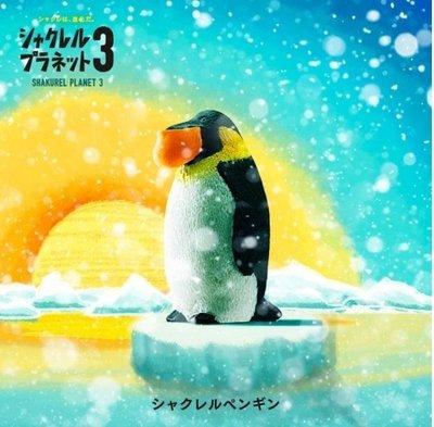 【動漫瘋】 日本正版 代理 轉蛋 扭蛋 戽斗動物園 P3 VOL.3 單售 企鵝 公仔