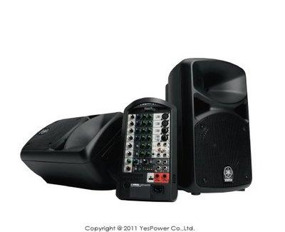 *出租/全省配送*STAGEPAS 400i YAMAHA 行動PA音響系統 SPX效果器 1-Knob Master