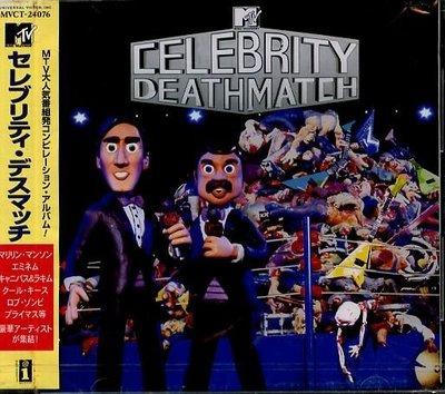 K - MTV CELEBRITY DEATHMATCH - 日版 - NEW