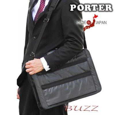 巴斯 日標PORTER屋- 預購 PORTER DEVICE 2WAY 公事包 645-09260