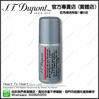 ST Dupont 紅色充氣罐 #00435