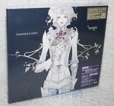 (L'Arc~en~Ciel Hyde,K.A.Z)VAMPS-VAMPIRE's LOVE(日版CD+DVD限定盤A)
