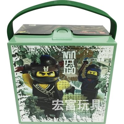 台中**宏富玩具**LEGO積木收納展示系列 樂高忍者電影 手提式置物盒 【特價品】