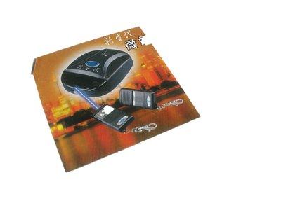 遙控王~吉盛/JS-269(2)撥碼遙控器/鐵門/鑰匙/電捲門/鐵捲門/馬達/遙控器/拷貝