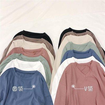 秋裝女裝韓版基礎款簡約純色圓領V領寬鬆長袖T恤打底衫上衣潮