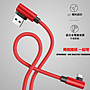 y 雙L頭充電線 傳輸線 xsmax xr 8 7(Type C/安卓/蘋果)USBC 快充線雙彎頭 OPPO 小米三星