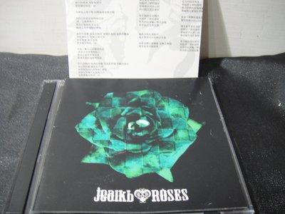 【198樂坊】日本樂團Jeaikb CD+DVD(Snatch,Kills,Still Lovin' You...)I