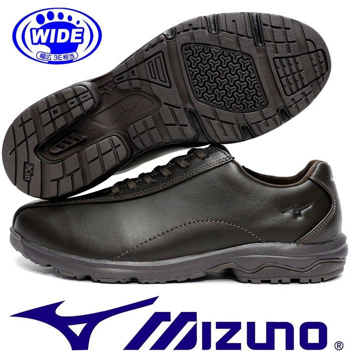 鞋大王Mizuno B1GC-191758 咖啡 楦頭(3E) 全皮質健走鞋(內側拉鍊設計)【免運費,加贈襪子】808M