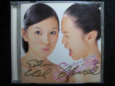 Sweety 首張專輯 - We'll Go On The Stage - 2003年福茂簽名版 - 9成新 - 301元起標