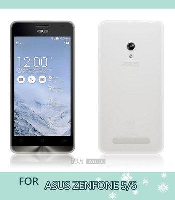 華碩ASUS  ZenFone 5 透明手機套矽膠套手機殼手機保護套 軟殼 透明殼隱形套 TPU超薄手機套
