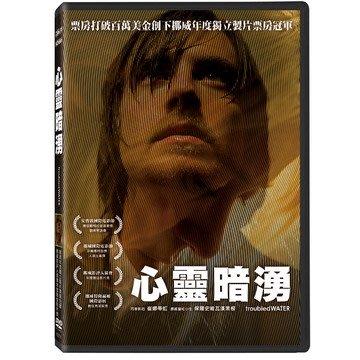全新歐影《心靈暗湧》DVD (TROUBLED WATER)金獎導演 麥可摩爾 金獎影帝 亞歷包德溫