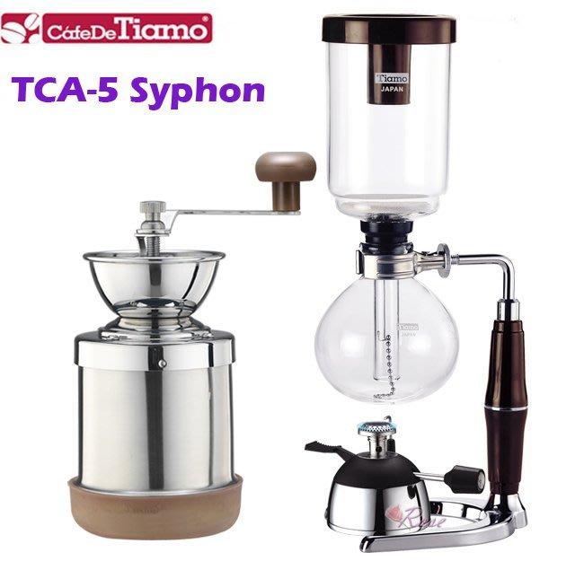 【ROSE 玫瑰咖啡館】Tiamo SYPHONE TCA-5B 虹吸壺 5人份+登山爐+磨豆機