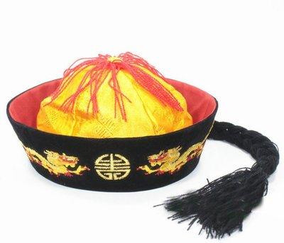 乂世界派對乂年節帽子/皇帝帽/繡龍皇帝帽