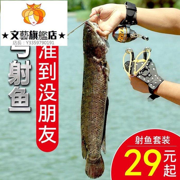 預售款-WYQJD-魚鏢套裝魚魚魚射魚器套裝打魚魚鰾神器*優先推薦