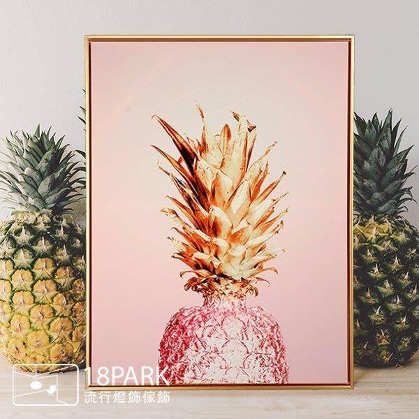 【18Park 】精緻細膩 pineapple [ 畫說-粉紅鳳梨40*60cm ]