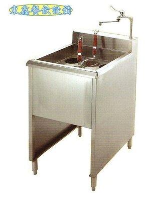 ~~東鑫餐飲設備~~HY-558  落地型煮麵機 / 煮麵爐 / 麻辣燙 / 滷味燙 / 燙熱食機
