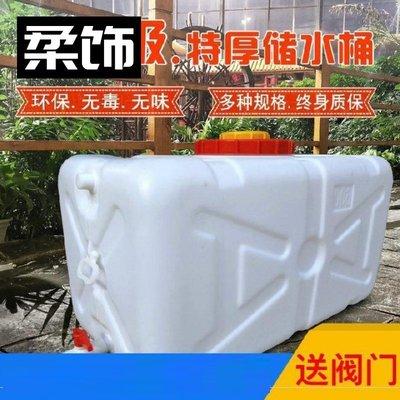儲水桶儲蓄罐戶外型大號塑料桶圓大塑料運輸糞桶儲存車載臥式儲水桶。