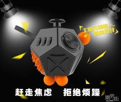 【沁心店】美國二代 Fidget Cube 抗煩躁焦慮多動癥 生日禮物解壓魔方 減壓神器