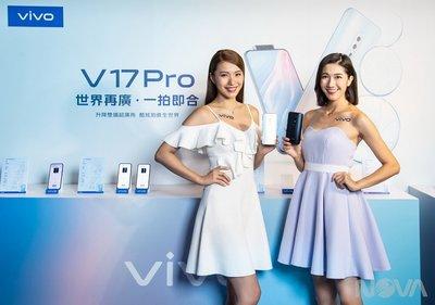 熱賣點 旺角店 VIVO V17 pro  升降自拍雙鏡頭、四鏡頭主相機、AI拍照  8+128 g 全新 黑/白    Vivo X27 PRO