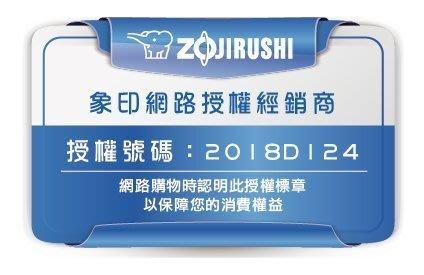 日本製造 象印 ZOJIRUSHI 迷你 微電腦 電子鍋 3人份 NS-LBF05 $3950