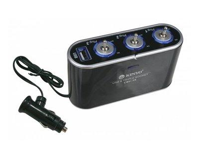 ~玩美主義~KINYO車用三孔三切+USB輸出孔擴充點煙器(CRU-18)