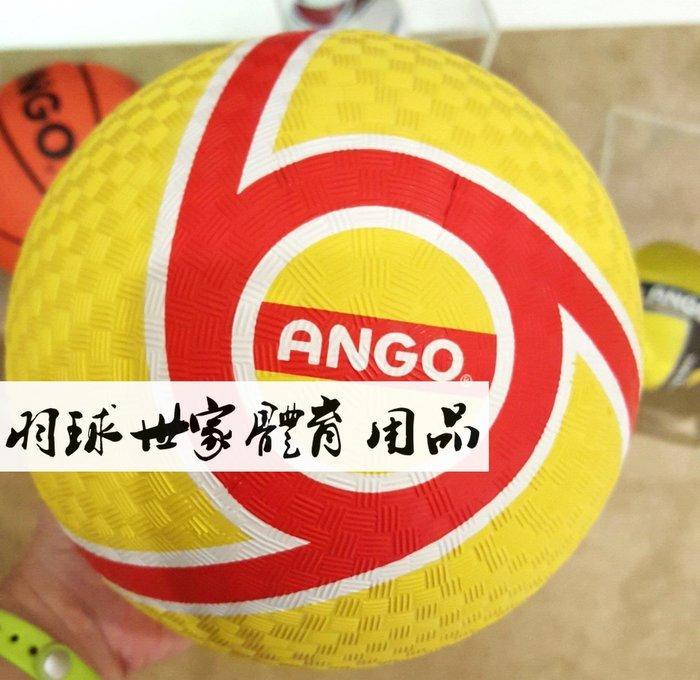 (羽球世家) ANGO 安全排球 幼兒膠球 超軟式 躲避球 適合2-7歲兒童  #2號 PLAYGROUND 安全躲避球