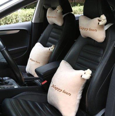 車載舒適靠枕 可愛汽車用頭枕脖子小枕頭車靠枕護頸枕一對車載座椅【 全店免運】 現貨