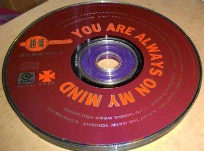 趙傳--英文專輯1 You Are Always ON  My Mind  ~二手