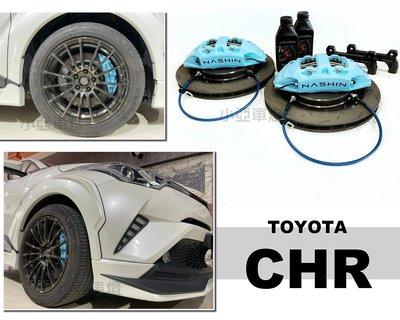 小亞車燈改裝- 新 TOYOTA CHR NASHIN 世盟 N3 卡鉗 大四活塞 355 煞車碟盤 實車