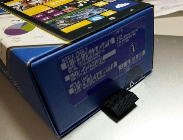『皇家昌庫』全新 NOKIA Lumia 1520 黑色 6吋大螢幕 四核心 2000萬畫數~ 歐洲廠製造