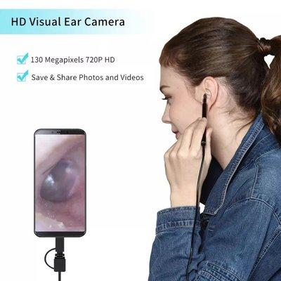 【現貨】HD720p 130萬畫素 內視鏡 挖耳內視鏡 掏耳器 潔耳棒 耳朵 清潔潔耳器 挖耳棒 掏耳棒 攝像頭挖耳器