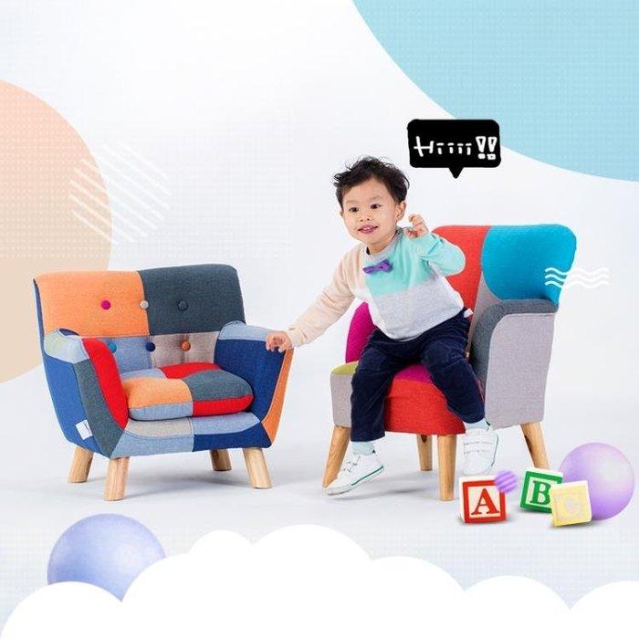 交換禮物 兒童沙發男孩女孩單人寶寶小沙發座椅可愛兒童房小孩閱讀沙發椅XW