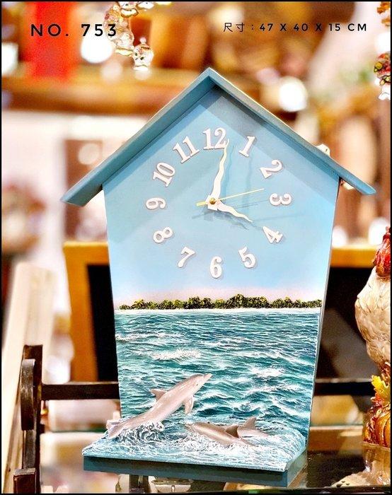 海洋風 立體房屋造型海豚壁鐘桌鐘兩用 可愛風木製動物掛鐘時鐘 靜音時鐘藝術造型鐘客廳鐘書房間營業場 促銷款【歐舍傢居】
