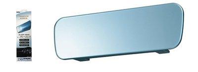 SEIWA 無框室內藍鏡250mm - R98
