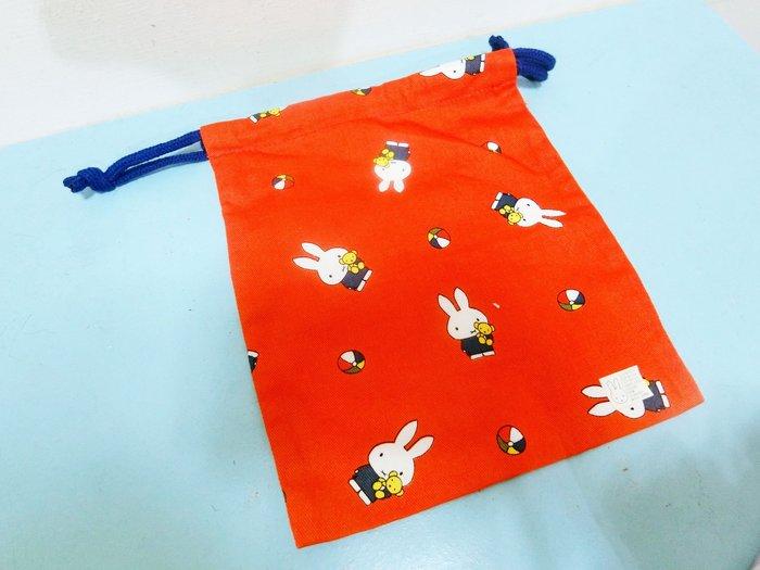 日本帶回 Miffy米飛兔 Dick Bruna 束口袋 made in 日本製 紅色小型平口置物袋