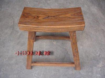 小o結緣館仿古傢俱.............弧型椅 彎面凳(榆木老料)45x22x49