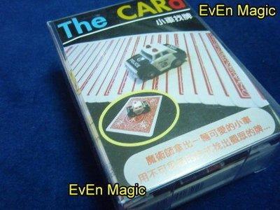 【意凡魔術小舖】新小車找牌 撲克牌魔術