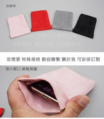 GooMea 2免運 華為Y6 Pro Y7 Pro 2019 彈片開口雙層絨布袋手機袋保護袋絨布 粉色 套手機套保護套