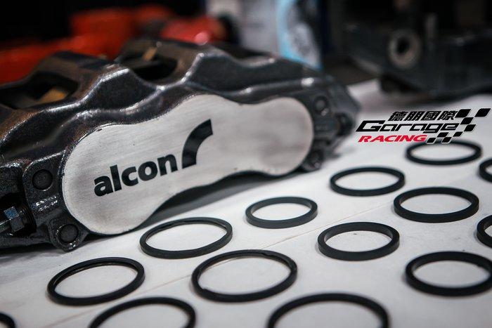 德朋國際 / Alcon CAR97  卡鉗清潔 保養 來令片 烤漆 外盤更換